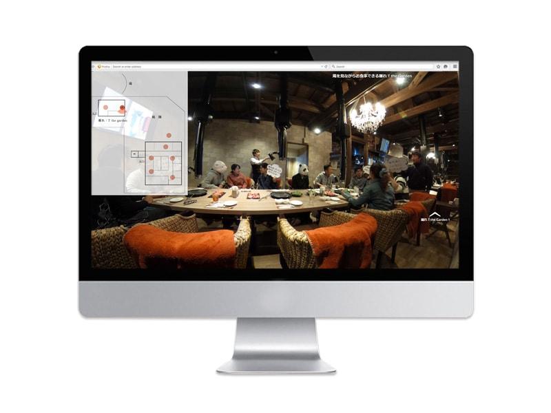 360度店内画像 やきにく茶屋 和昇