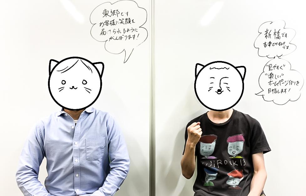 【写真画像:新橋さん、東郷さんツーショット!】